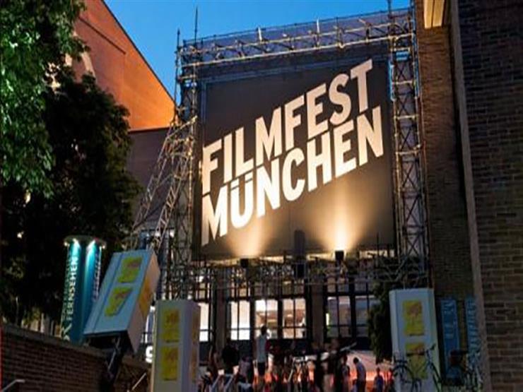 مهرجان ميونخ السينمائي الدولي يستعد لافتتاح دورته الـ35