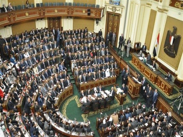 البرلمان يوافق على قانون ضمان سرية بيانات ضحايا قضايا التحرش