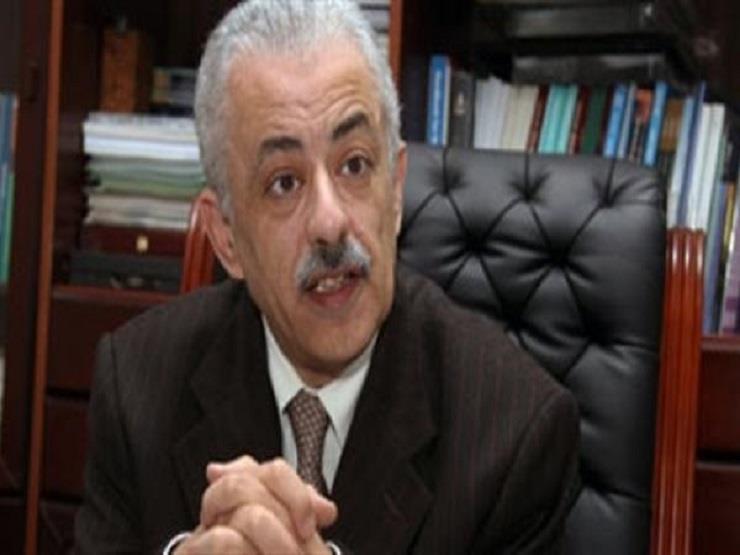 وزير التعليم: انخفاض فئات المجموع سيساهم في خفض نسب التنسيق