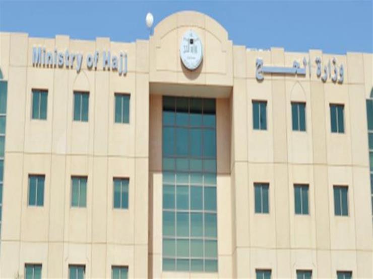 السعودية تعلن عزمها إقامة شعيرة الحج هذا العام وفقا لضوابط سيتم إعلانها لاحقا