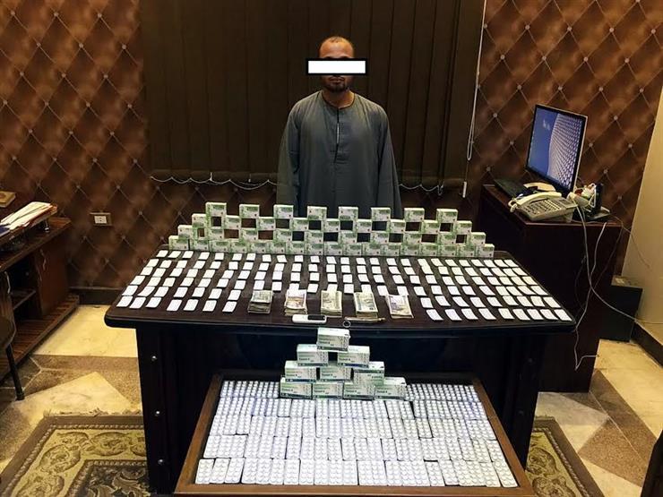 القبض على تاجر مخدرات يروج الأقراص المخدرة في المنيا وأسيوط