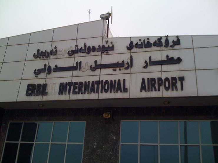 قوات الأمن العراقية تحقق في عملية استهدفت مطار أربيل