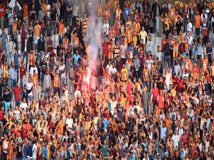 الأمن التونسي يطلق غازا مسيلا للدموع لتفريق جماهير الترجي.. ولاعبو الأهلي يغادرون الملعب