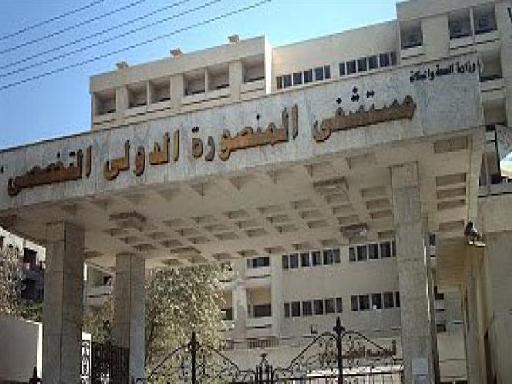 وفاة طبيب في مستشفى المنصورة الدولي بعد إصابته بكورونا