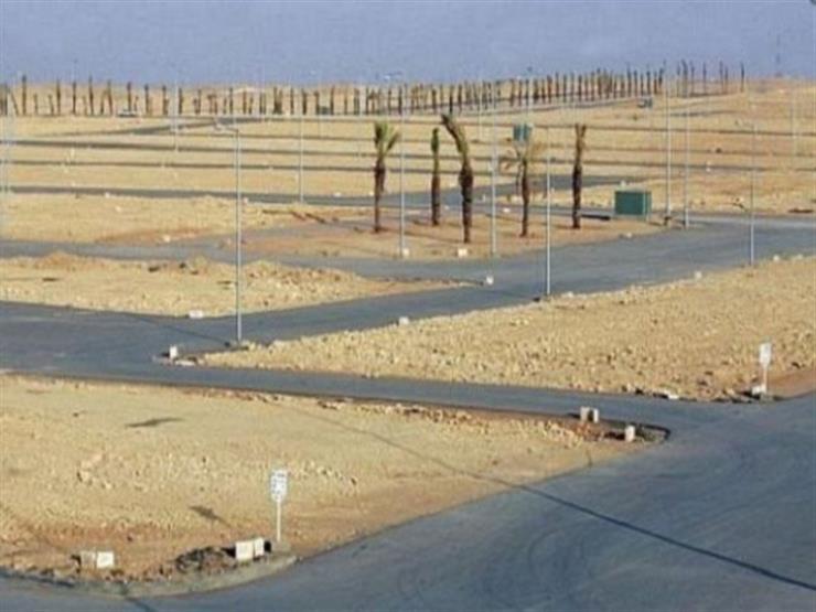 الحجز ينتهي الخميس المقبل.. أسعار وشروط الحصول على قطعة أرض إسكان اجتماعي بـ11 مدينة