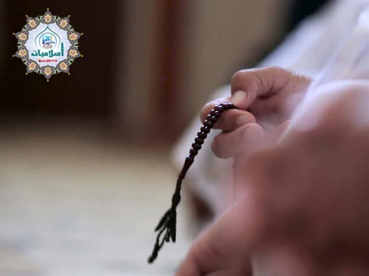 بالفيديو| أمين الفتوى: ذكر الله والصلاة على النبي بالقلب له أجر والتلفظ به أعلى