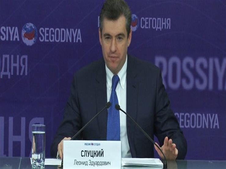 برلماني روسي: لا نتوقع تحسن نهج واشنطن تجاه موسكو