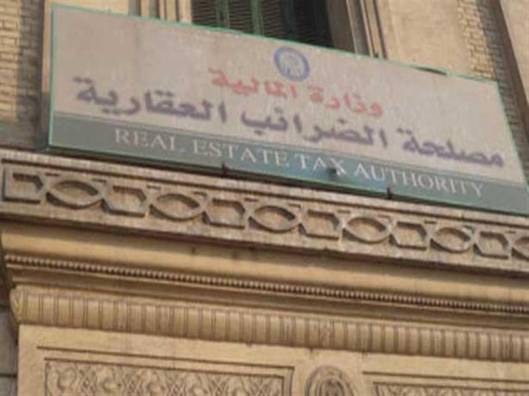 رئيس الضرائب العقارية لمصراوي: 5 مليارات جنيه حصيلة متوقعة العام الجاري
