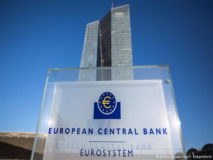 اجتماع للمركزي الأوروبي اليوم.. وتوقعات بالتعهد بمواصلة الدعم لفترة أطول