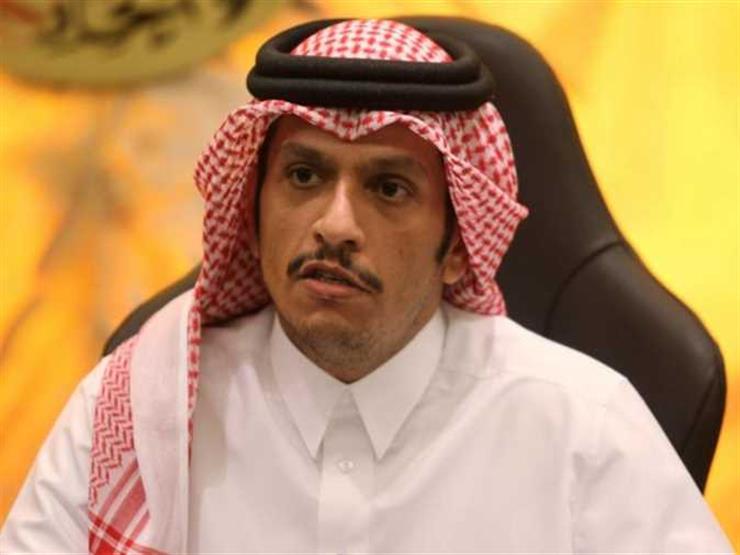 وزير خارجية قطر: نبذل قصارى جهدنا مع طالبان ولا يمكننا التنبؤ برد فعلهم