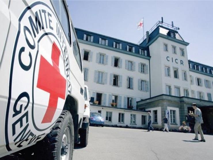 الصليب الأحمر يتخوف من تأثير العقوبات الأمريكية على المساعدات الحيوية باليمن