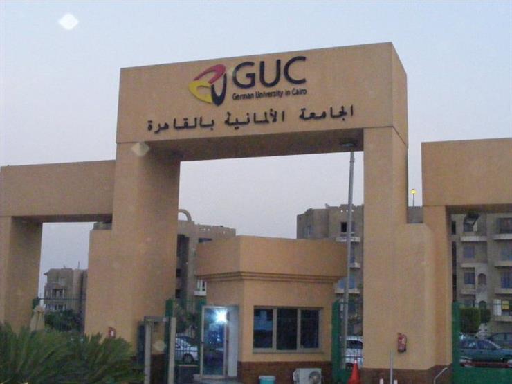 الجامعة الألمانية: فرعا القاهرة والعاصمة الإدارية يمثلان أكبر تجمع علمي خارج ألمانيا
