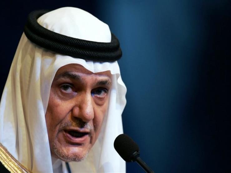 تركي الفيصل: العلاقات السعودية الأمريكية استراتيجية وواشنطن المستثمر الأول بالرياض