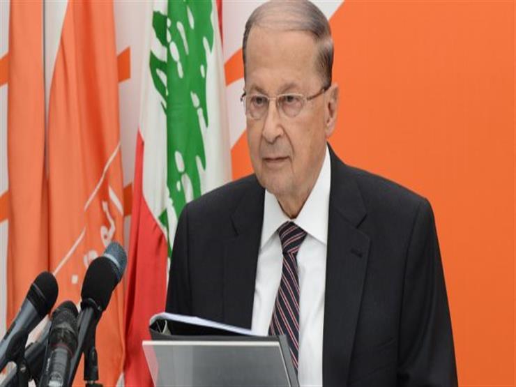 عون: نعمل للحد من تداعيات الأزمة الاقتصادية في لبنان
