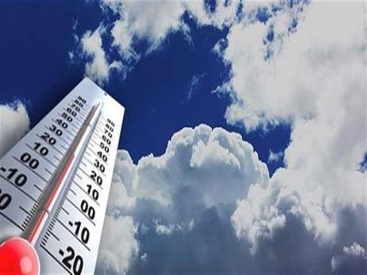 انخفاض حرارة وشبورة.. الأرصاد تكشف تفاصيل طقس السبت