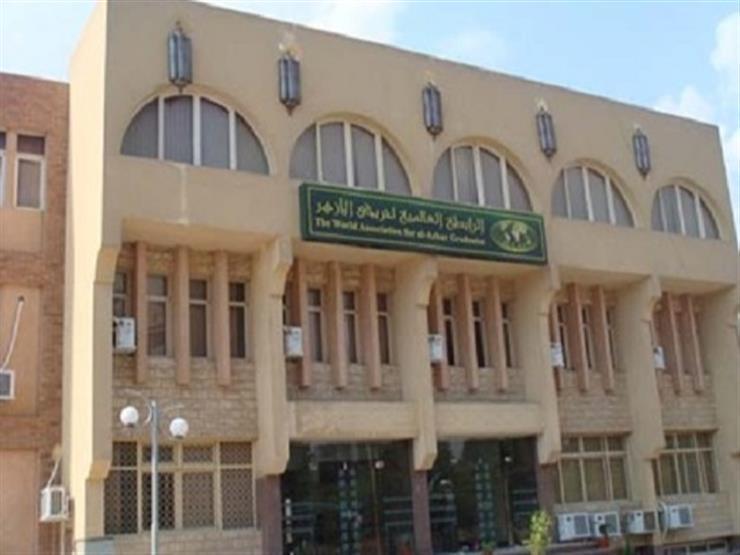 منظمة خريجي الأزهر تدين الهجوم الإرهابى على قوات الأمن في الصومال