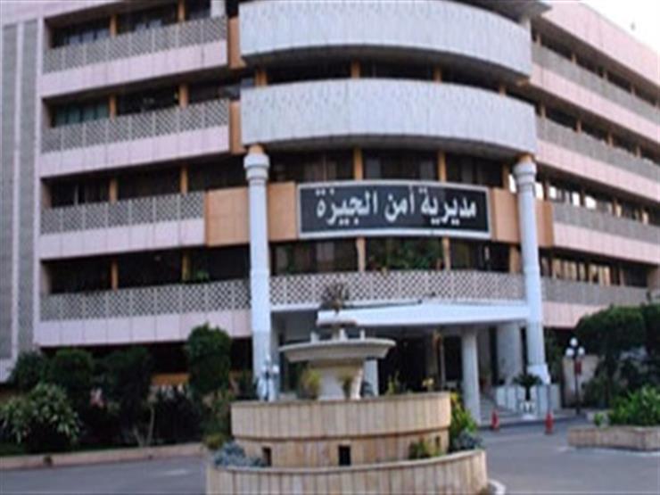 تغييرات بالجملة.. تفاصيل حركة تنقلات ضباط مديرية أمن الجيزة