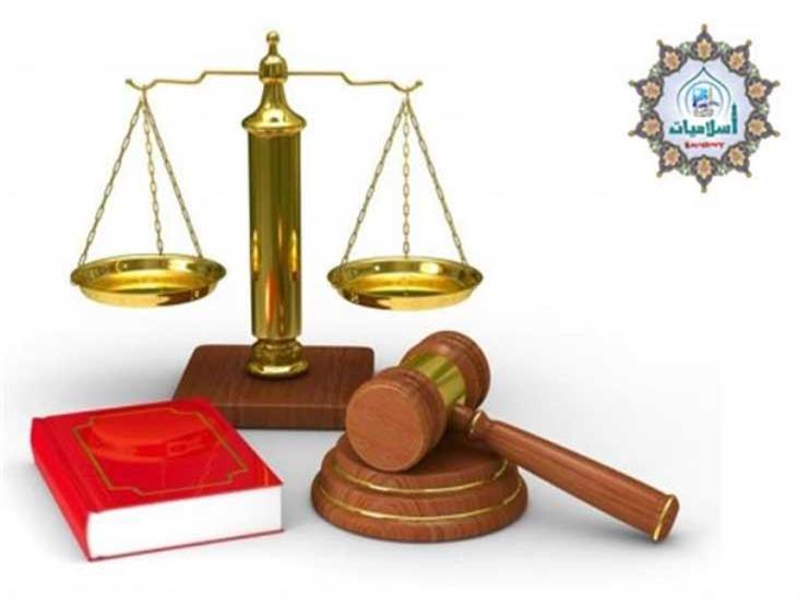 """""""الأزهر للفتوى"""" يوضح فلسفة الميراث في الإسلام: هناك فرق بين العدالة والمساواة"""
