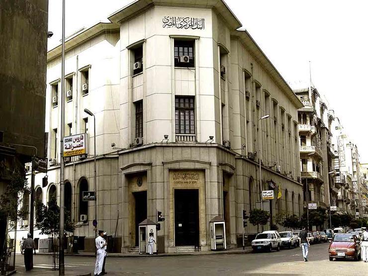 المركزي يمهل البنوك 6 شهور للتوافق مع القواعد الجديدة للدفع عبر المحمول