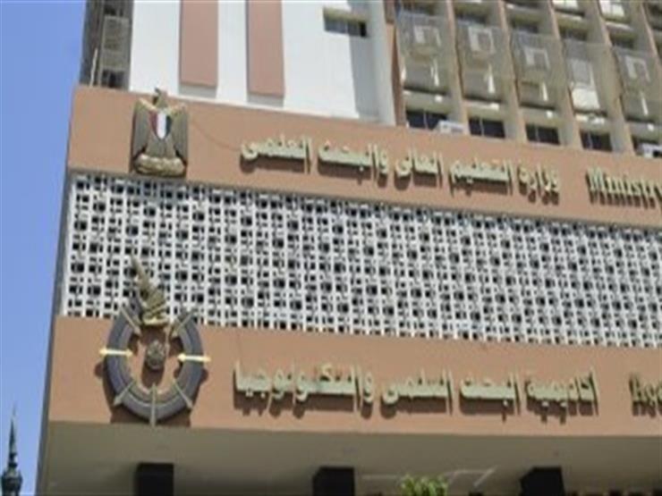 البحث العلمي: 6 ملايين جنيه جوائز للفائزين في معرض القاهرة الدولي للابتكار
