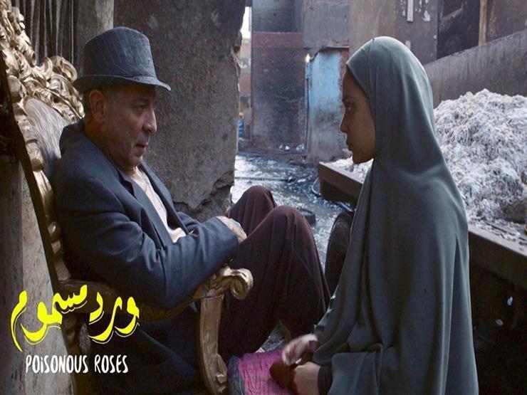 """""""ورد مسموم"""" أفضل فيلم عربي طويل في مهرجان """"Latin Arab"""""""