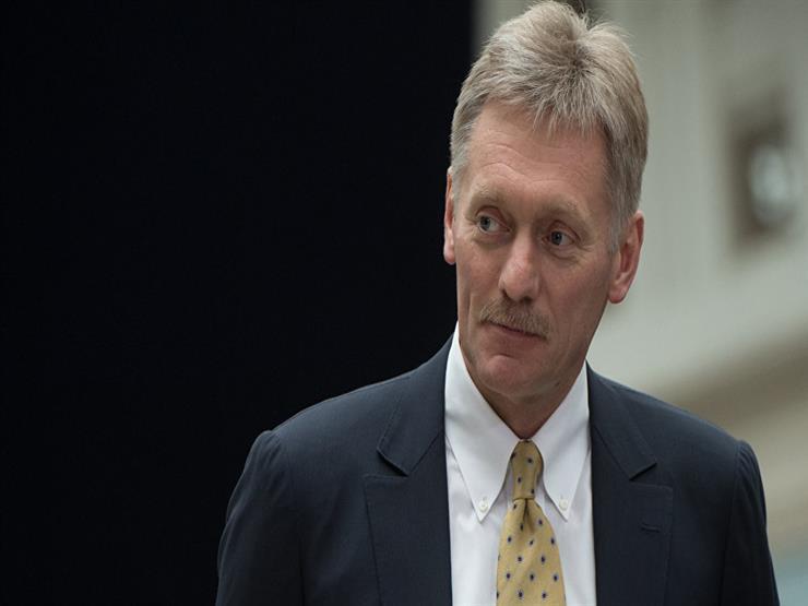 الكرملين عن العقوبات الأمريكية المُحتملة ضد روسيا: سنرد بالمثل