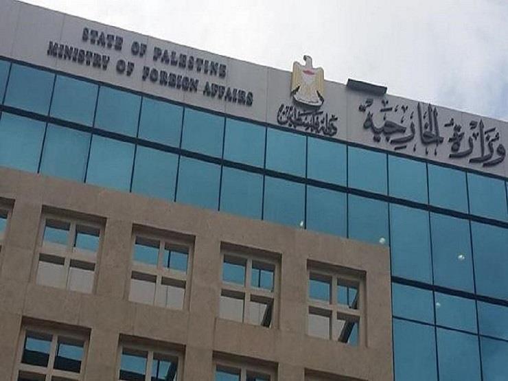 فلسطين ترفض افتتاح معهدا ثقافيا لسلوفاكيا في القدس المحتلة