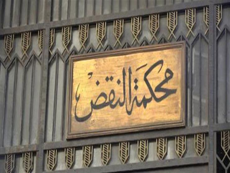"""""""النقض"""" تؤيد إعدام قاتل نيفين لطفي رئيس بنك أبو ظبي الإسلامي"""