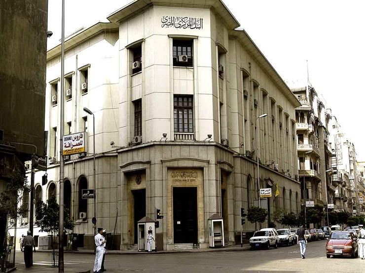 قفزة كبيرة في احتياطي النقد الأجنبي لمصر خلال ديسمبر