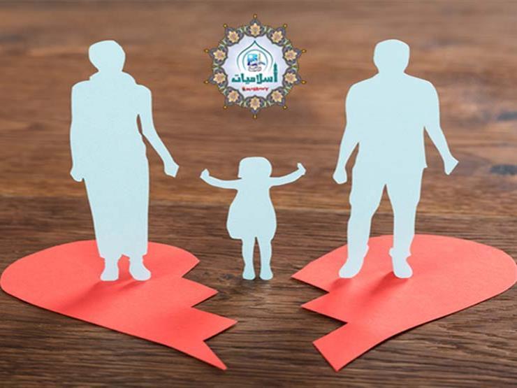 ما حكم الأب الذي يحرم ابنه من رؤية أمه بعد الطلاق لعدة سنوات؟.. وأمين الفتوى يرد