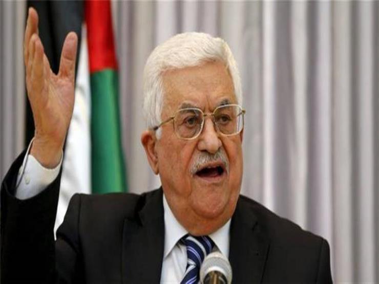 عباس: نرفض أن تكون أمريكا وسيطًا وحيدًا في أي مفاوضات للسلام
