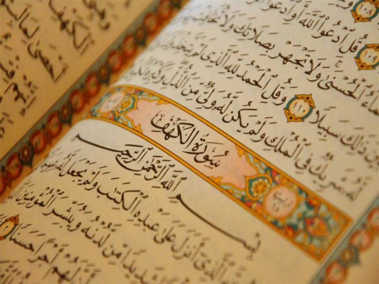 """الشعراوي مفسرًا سورة """"الكهف"""": لهذه الأسباب ألقى الله النعاس على أهل الكهف فناموا"""