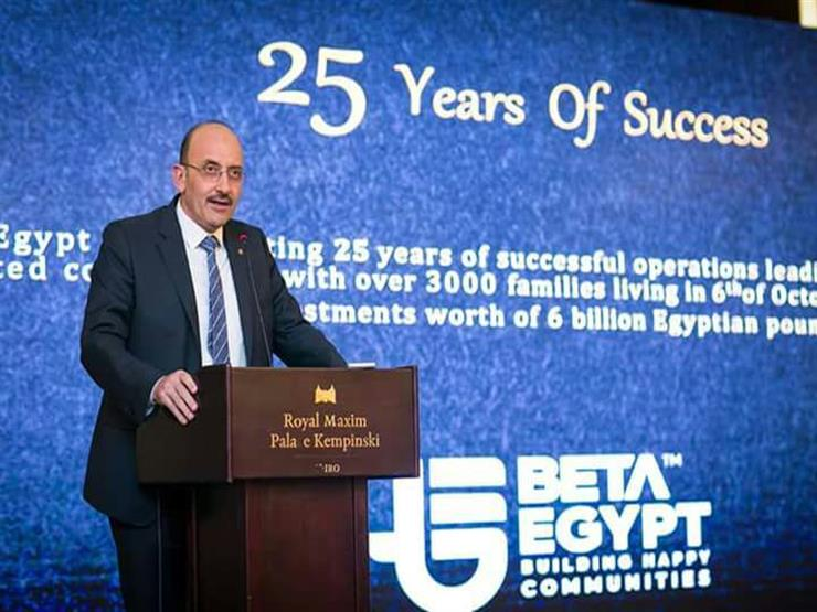 """""""بيتا إيجيبت"""" للتنمية العمرانية تستهدف مبيعات بقيمة 2 مليار جنيه في 2018"""