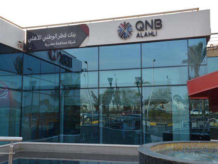 بنك QNB الأهلي يدعم برنامج التصميم الابتكاري بمبادرة رواد النيل