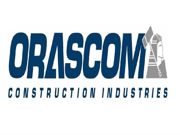 """أوراسكوم كونستراكشون: """"وايتز"""" تفوز بجائزة بناء أمريكا من اتحاد المقاولين في الولايات المتحدة"""