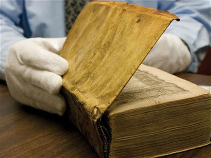 كتاب مصنوع من الجلد البشري..تعرف على قصته