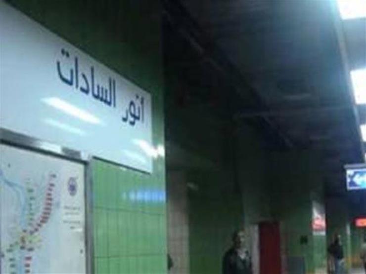 بسبب نقل المومياوات.. غلق محطة مترو السادات السبت المقبل لمدة 9 ساعات