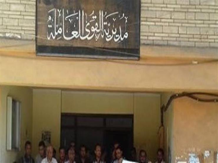 القوى العاملة بالقاهرة تنظم ندوة تثقيفية عن قانوني العمل والتأمينات الاجتماعية