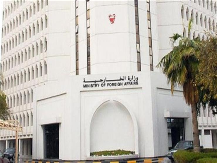 """البحرين تدين هجوم الحوثيين الإرهابي على السعودية: """"عداء مُمنهج"""""""