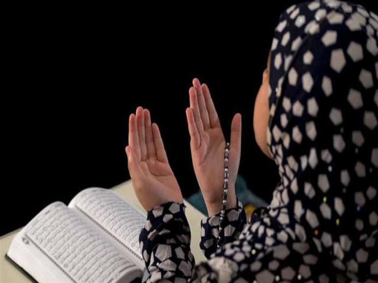 دعاء اليوم العشرين من رمضان.. من روائع الدعاء