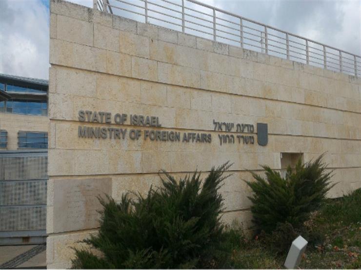 الخارجية الإسرائيلية: نحقق في تقارير عن استهداف إحدى سفننا بصاروخ في بحر العرب