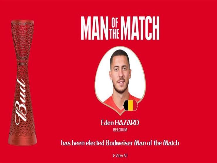 هازارد يفوز بجائزة رجل مباراة بلجيكا واليابان