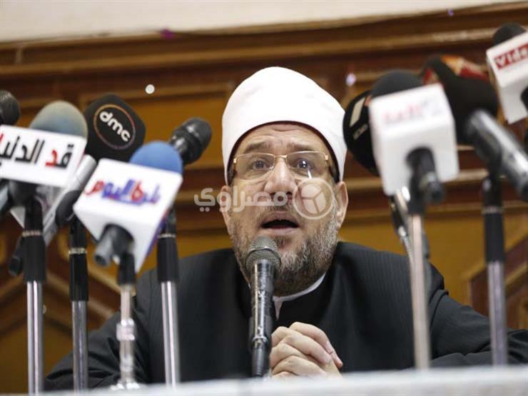 وزير الأوقاف يوجه الشكر لرئيس الجمهورية لرعايته مؤتمر «حوار الأديان والثقافات»