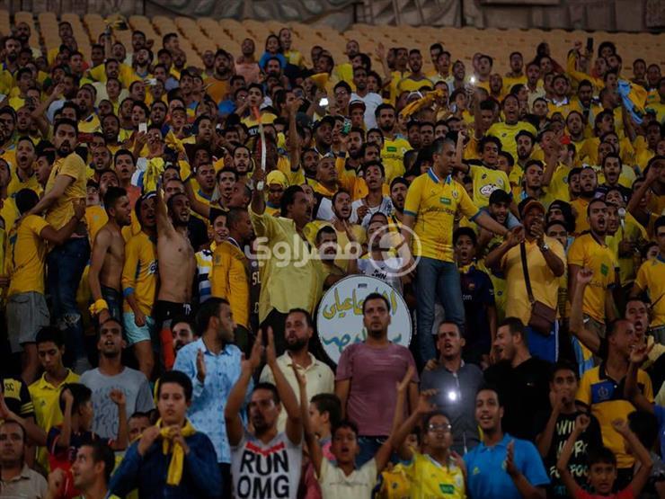 مصراوي يكشف العقوبات التي تنتظر الإسماعيلي بعد إلغاء مباراته أمام الإفريقي