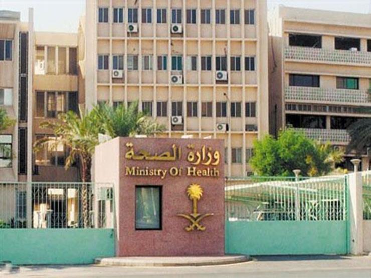 السعودية: ارتفاع ملحوظ في الإصابات اليومية بكورونا