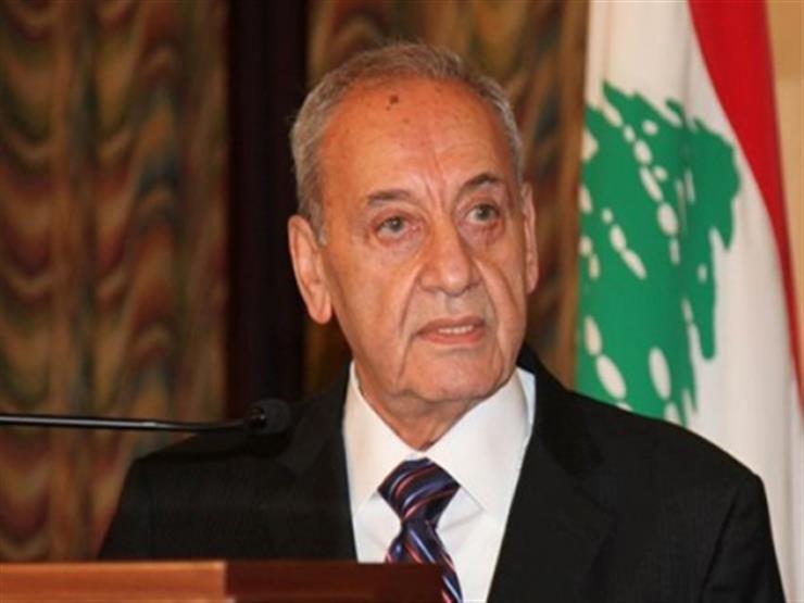 رئيس مجلس النواب اللبناني يدعو إلى عقد جلسة الأربعاء المقبل