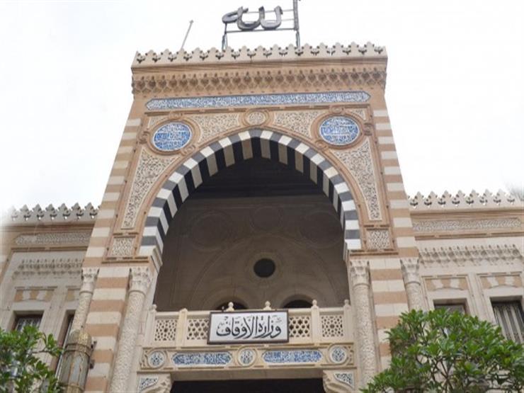 الأوقاف: تطوير المركز الإسلامي المصري بتنزانيا 