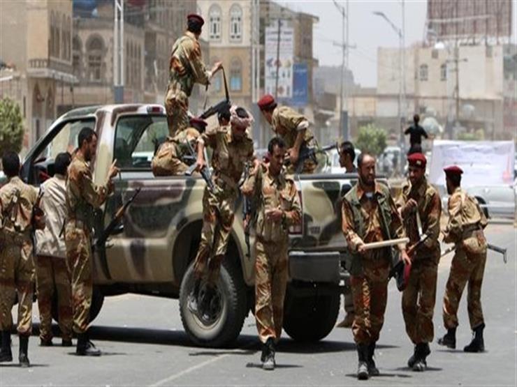 الجيش اليمني: مقتل أكثر من ١٢ مسلحاً حوثياً في هجوم بالضالع