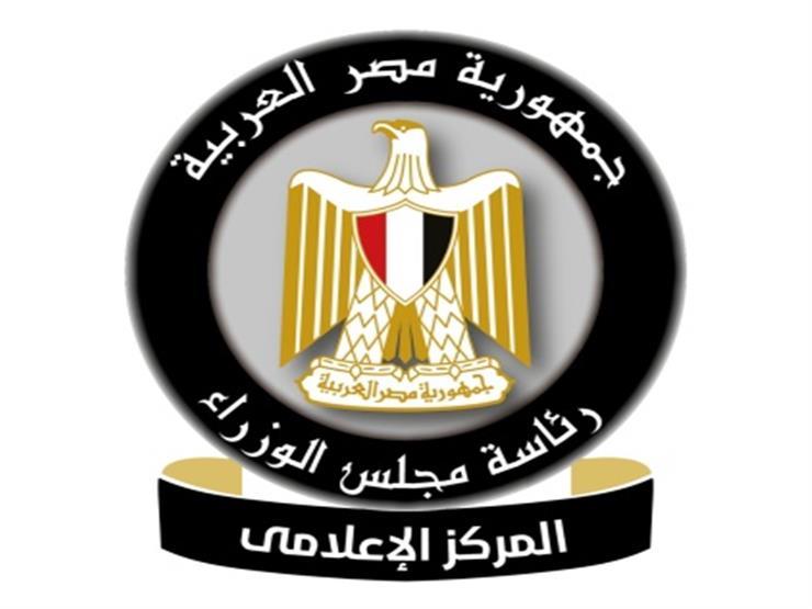 الحكومة تصدر بياناً للرد على أنباء ارتفاع معدل الإصابة بالدرن في مصر
