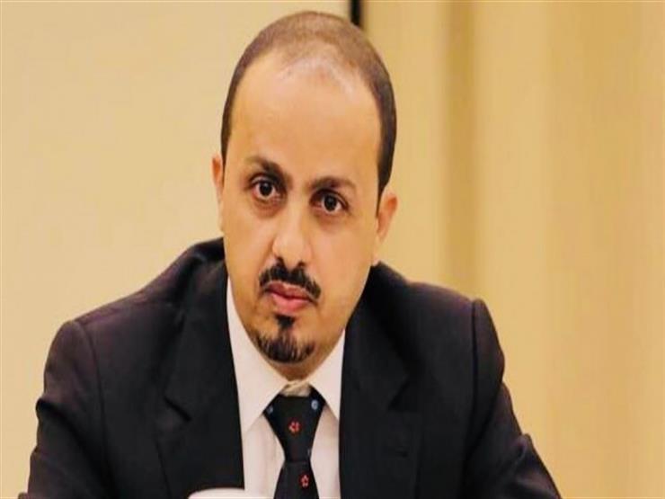 وزير يمني: ممارسات الحوثي جزء من سياسات التجويع المتعمد بحق المواطنين